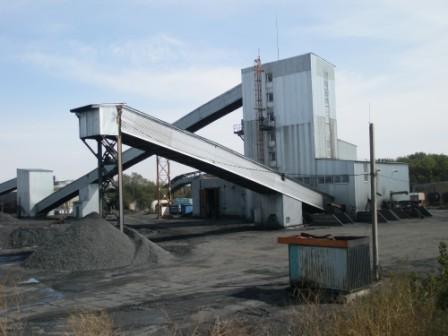 Малый уголь выходит на гора